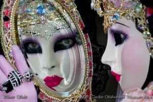 Carnaval Vénitien d'Annecy - © TORCHIO Sébastien